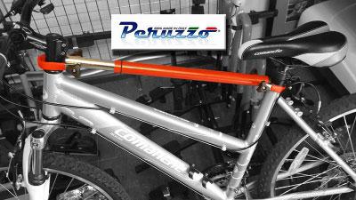 Адаптер для велосипеда с женской V-образной рамой Peruzzo 395
